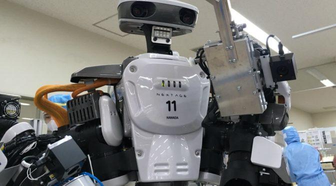 main d'œuvre robots hommes